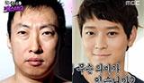 강동원-박명수 '외모 양극단'