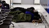제주공항에서 쪽잠