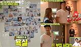 김원효 부부, 화장실도 닭살