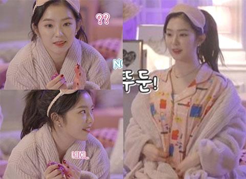 '파자마도 OK' 레드벨벳 아이린, 독보적인 미모
