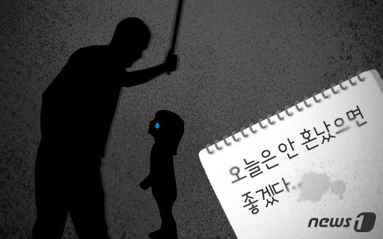 """""""맛 갔다"""" """"쟤랑 놀면 인생고장""""…초3 영혼 흔든 담임"""